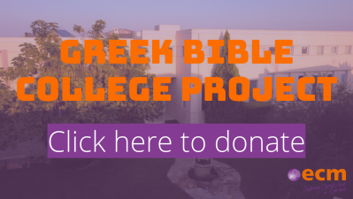 Greek Bible College Donate